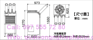 SAC 6500 nakatomi