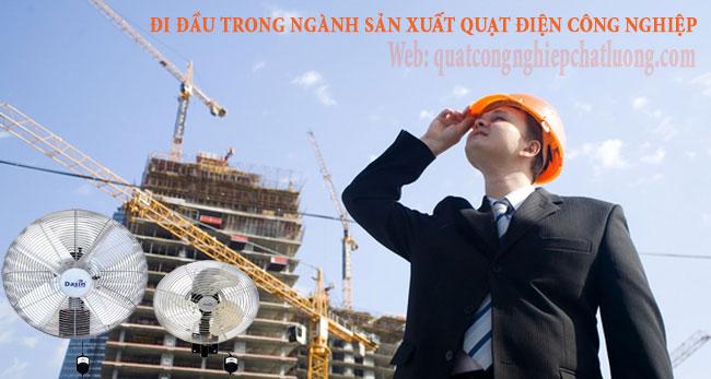 quat-treo-tuong-cong-nghiep-dasin