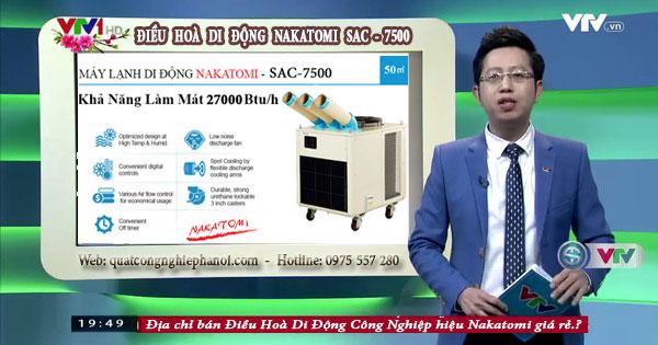 dieu-hoa-di-dong-cong-nghiep-sac-7500-quatcongnghiepchatluong.com