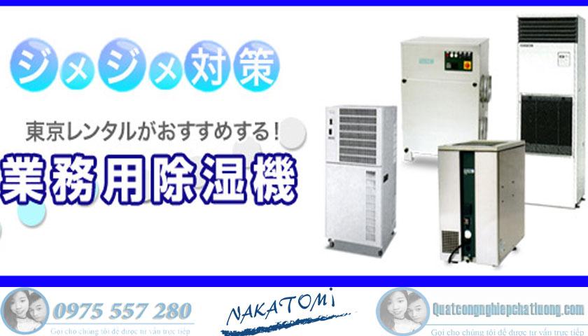 máy lọc không khí nakatomi